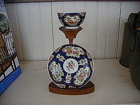 English Worcester Tea Bowl and Saucer, c. 1765