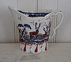English Seth Pennington & John Part Cream Jug, c. 1778
