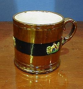 English Copper Lustre Pottery Child's Mug, c. 1830