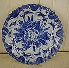 Japanese Blue & White Transfer Swirl Rim Plate, c. 1920