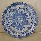 Japanese Blue & White Transferware Plate, c. 1920