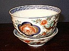Japanese Imari Porcelain Covered Rice Bowl, c. 1870