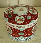 Japanese Porcelain Imari Covered Round Box, c. 1900