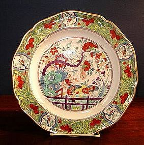 English Derby Porcelain Plate, c. 1810