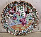 Chinese Export Famille Rose Saucer Dish, c. 1840