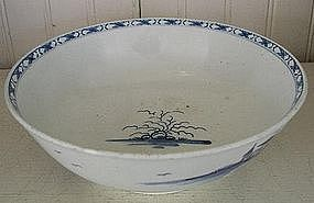 English Worcester Porcelain Blue & White Bowl, c. 1770