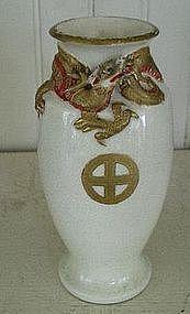 Japanese Satsuma Earthenware Cabinet Vase, c. 1875