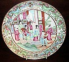 Chinese Export Porcelain Famille Rose Plate, c. 1830