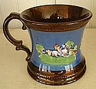 English Copper Lustre Mug, c. 1840