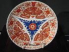 Japanese Imari Porcelain Fluted Edge Plate, c. 1870