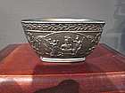 English Black Basalt Four-Side Molded Bowl, dated 1813