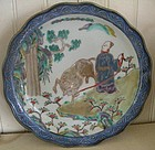 Japanese Imari Porcelain Plate, c. 1860