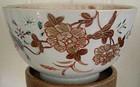 Chinese Export Porcelain Tea Bowl, c. 1750