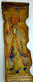 AFRICAN Ethiopian painted leather scroll