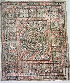 PERSIAN TALISMAN CHART 19th CENTURY