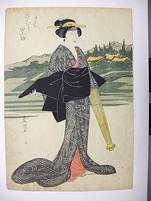 JAPANESE PRINT TOYOKUNI
