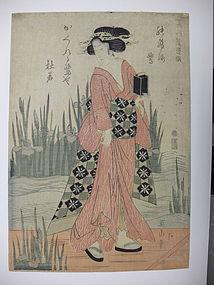 JAPANESE PRINT EIZAN