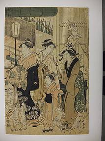 JAPANESE PRINT CHOKI