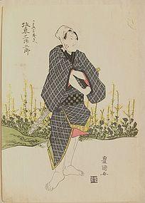 JAPANESE PRINT TOYOKUNI 111 (Kunisada)