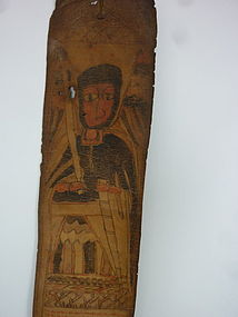 AFRICAN Ethiopian painted leather 'Magic' scroll