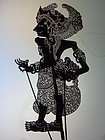 BALINESE SHADOW PUPPETS