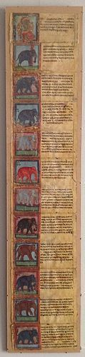 NEPALESE ELEPHANT MANUSCRIPT