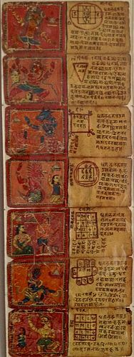 NEPALESE MAGIC MANUSCRIPT