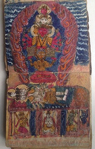 NEPALESE ILLUSTRATED MANUSCRIPT