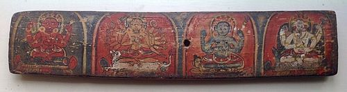 NEPALESE PAINTED BOOK COVER