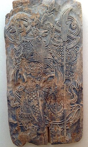 CHINESE ANTIQUE WOODBLOCK