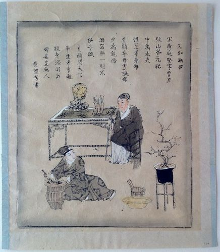 CHINESE EARLY  WOODBLOCK PRINTS