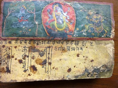 NEPALESE MANUSCRIPT 18 th century PAGE 1 OF 2