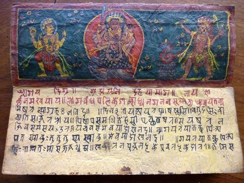 NEPALESE MANUSCRIPT 18 th century PAGE 2/2