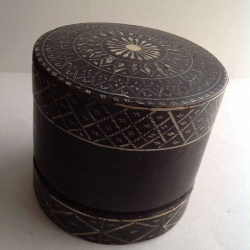 THAI BETEL NUT BOX