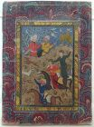 PERSIAN PAINTING 19th century