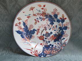 Polychrome Chinese Imari 18th century plate