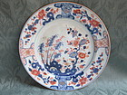 Polychrome Chinese export plate 18th century