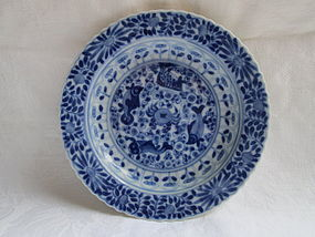 Chinese 18th century blue and white dish with fish