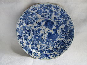 Chinese early 18th c. blue & white saucer dish