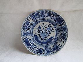 Kangxi blue and white porcelain saucer dish c.1720