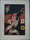 Japanese woodblock print  of a Samurai by Yoshitoshi