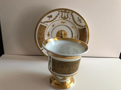 Elaborately gilt cup & saucer, probably French c. 1825