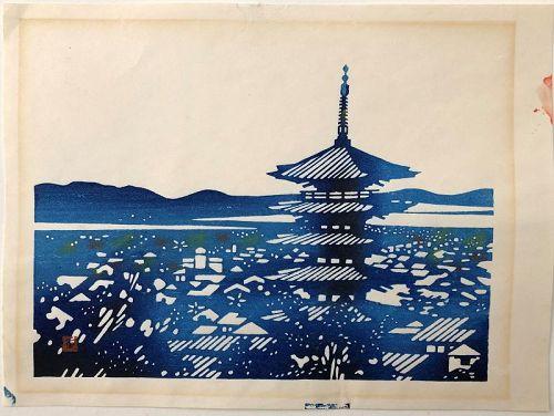 Japanese woodblock print, Yasaka pagoda Kyoto, Inagaki