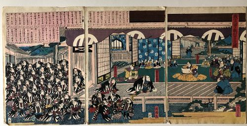 Japanese woodblock print, the 47 ronin war council, Kunitero