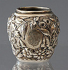 Dominick & Haff Miniature Sterling Vase