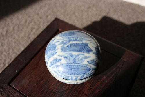 Chinese Ming Dynasty ChengHua Blue and White Ink Pot