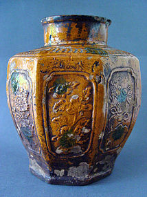 A Tang or Liao Dynasty Sancai glazed Jar