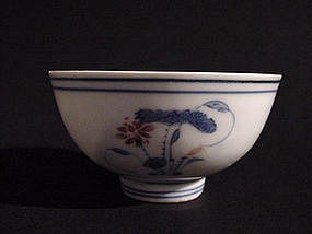 Ming Dyn. blue & red bowl Chenghua marked !