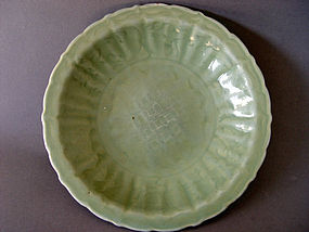 Early Ming Longquan Celadon carved Charger