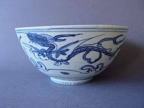 Large perfect  Ming Jiajing  Period Dragon Bowl